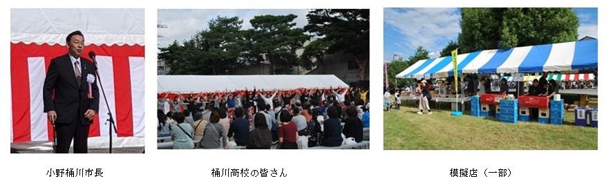 2019okegawa.jpg