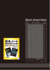 黒本ノート.jpg