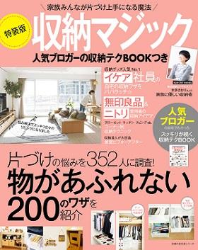 20151113shuno.jpg