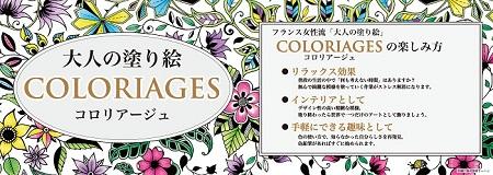 20160602koro.jpg