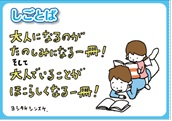 20160907noriyoshipop2.jpg