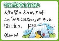 20160907noriyoshipop3.jpg