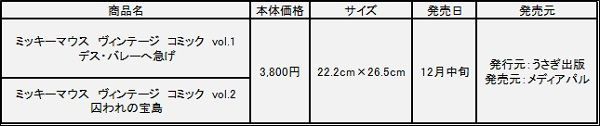 20161221gaiyou.jpg