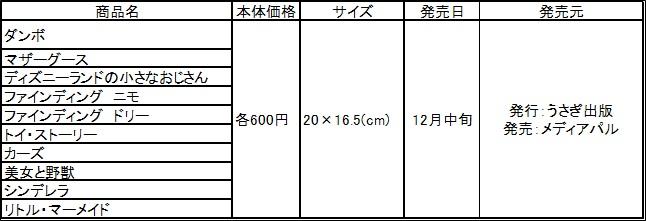 20161221gaiyou2.jpg