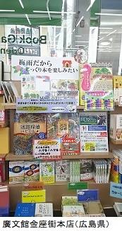 20170524 kabuki_kobunkan.JPG