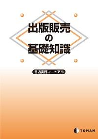 20170524kiso.jpg