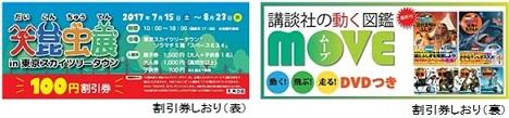 20170623 shiori.jpg