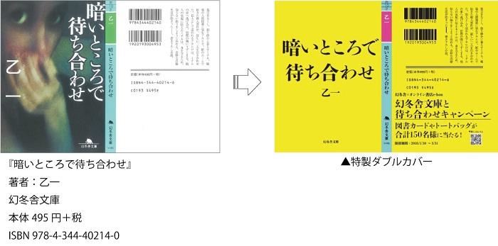 20180131kuramachi.jpg