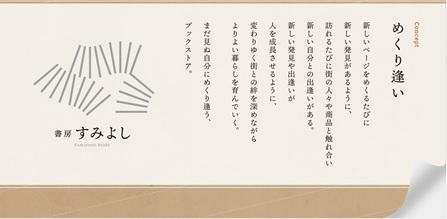 20210702syobosumiyoshi2.jpg