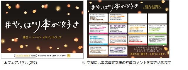honngasuki001.jpg