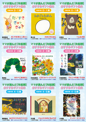 151105_yukiobipop.jpg