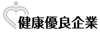 20180725logo_Silver_yoko.jpg